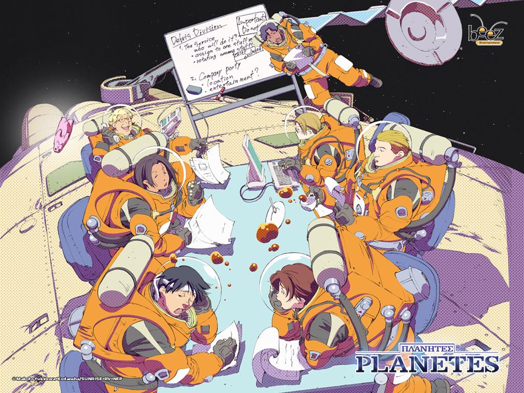 プラネテスの画像 p1_1