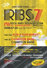 ROCK BABY SOUNDSYSTEM 7th ANNIVERSARY!!!!!!!!!!