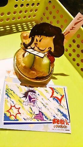02_11_イヤミのシュークリーム