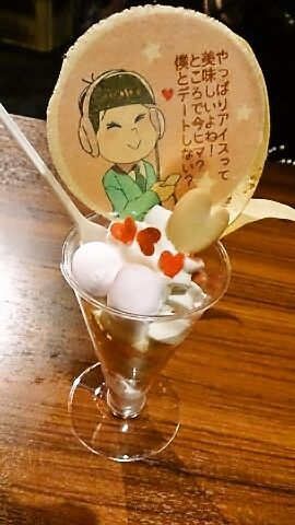 02_05_トド松パフェ