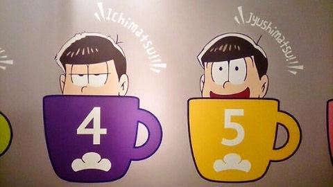 3月福岡の松カフェ