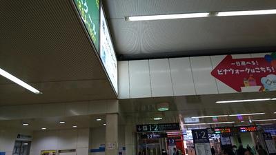 20171109b