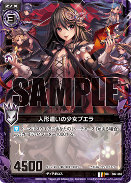 card_140116.png