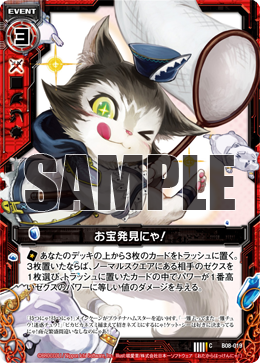 card_140319.png