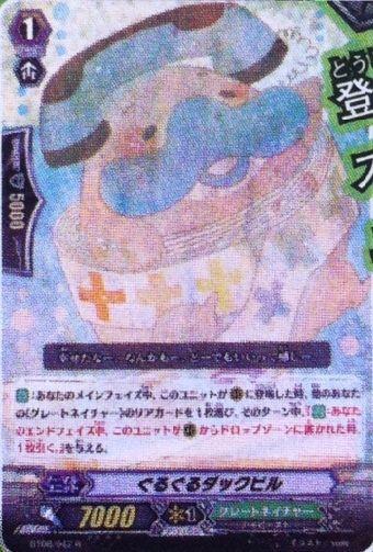 fc2blog_20120727223944c0c