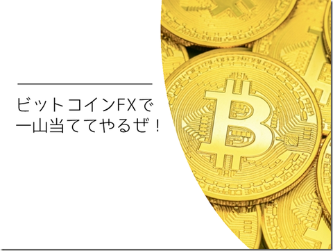 ビットコイン、ついに日本円でも過去最高値 「1,万円超え説」に信ぴょう性も - CUBE MEDIA