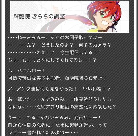 ブログ-5