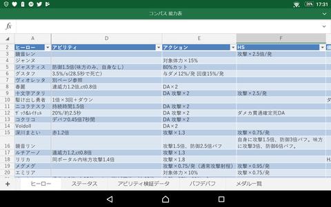 Screenshot_20180820-173109