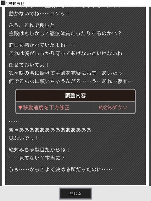 IMG_2447