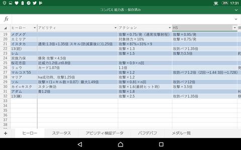Screenshot_20180820-173124
