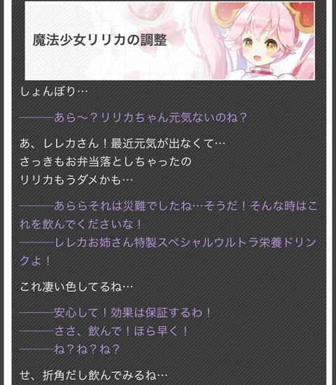 アプデ-01