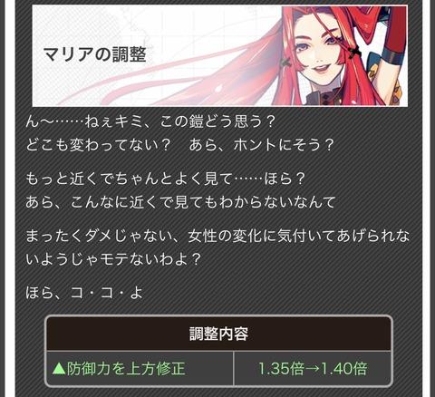 ブログ-1