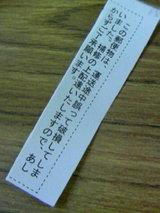 030188af.JPG