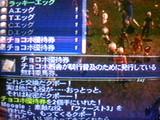 526c47ff.JPG