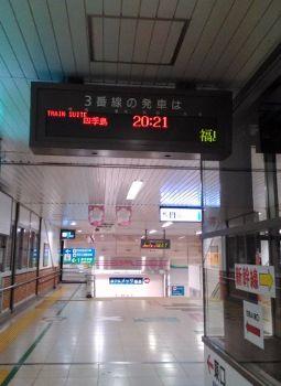 しきしま03 (255x350)