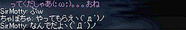 ちゃぼトーク4