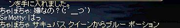 ちゃぼトーク5
