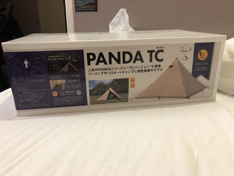 パンダTCの外箱