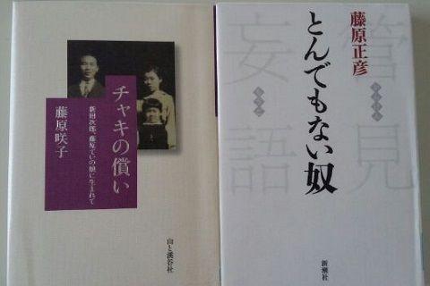 シロママの読書日記 その59