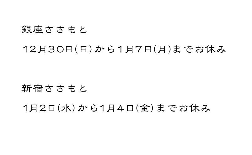 スクリーンショット 2018-12-27 16.12.01