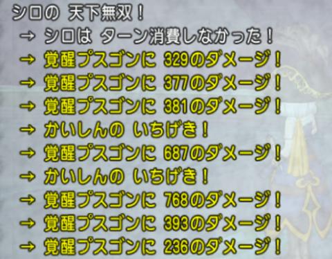 スクリーンショット (2109)