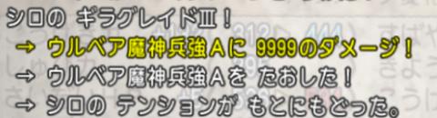 スクリーンショット (444)