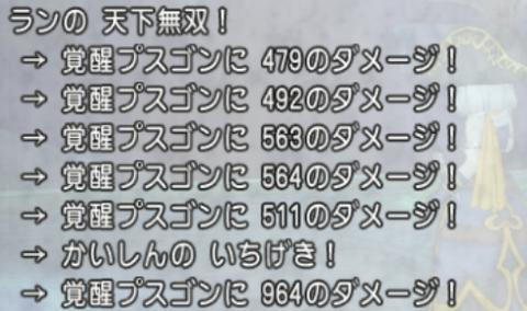 スクリーンショット (2111)