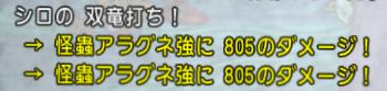 スクリーンショット (477)