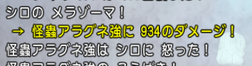 スクリーンショット (394)