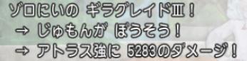 スクリーンショット (413)
