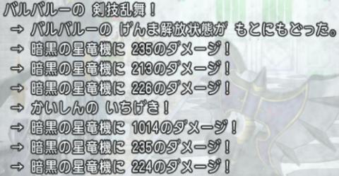 スクリーンショット (2468)