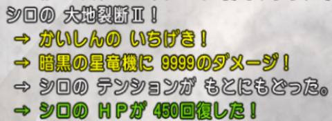 スクリーンショット (2467)