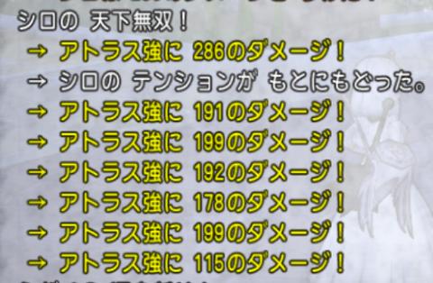 スクリーンショット (176)