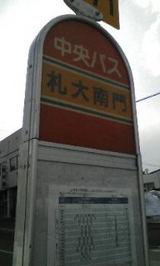b7c8bd1d.jpg