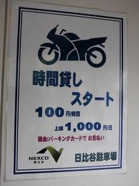 NCM_0097