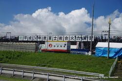 IMGP6202