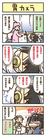 c_498