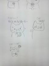 ダルさんつか翔さんと多田野さんが書きたかっただけという