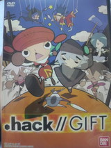 .hack//GIFT