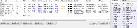 穿(嵐):不退12