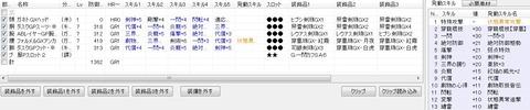 穿(地):閃転・変撃