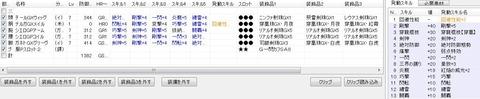 穿(天):剛5閃2