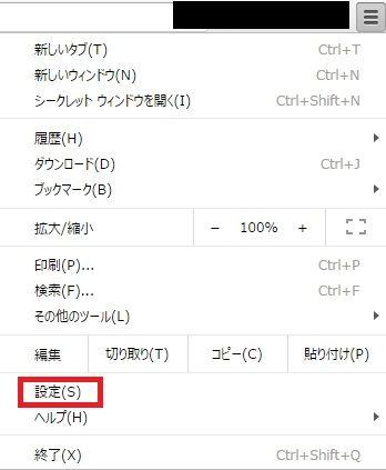 ren000009