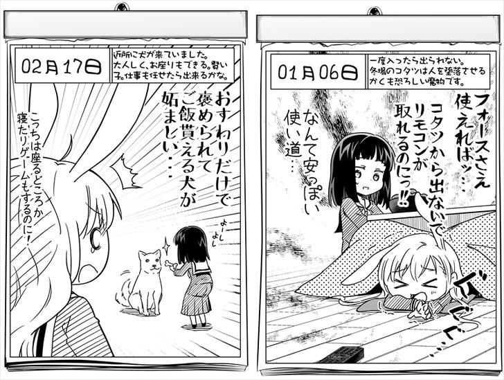 800:dasimako c97 001