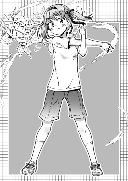 エア子羊ペーパー祐巳:1000