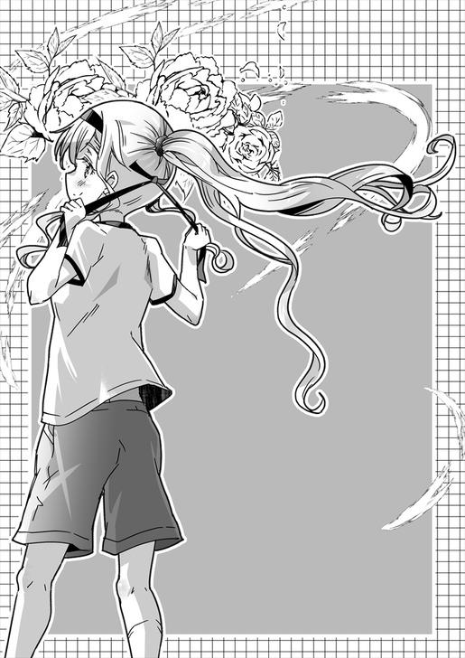 エア子羊ペーパー志摩子:1000