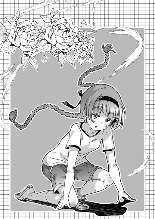 エア子羊ペーパー由乃:1000