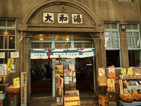 尾道の町 (8)