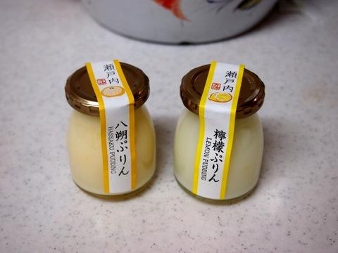 尾道の町 (1) - コピー
