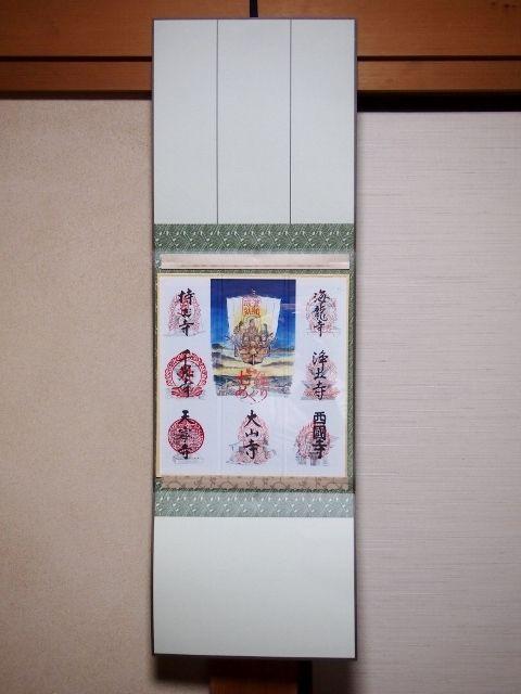 尾道 (1)